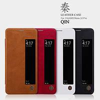 Кожаный чехол Nillkin Qin для Huawei Mate 10 Pro (4 цвета)