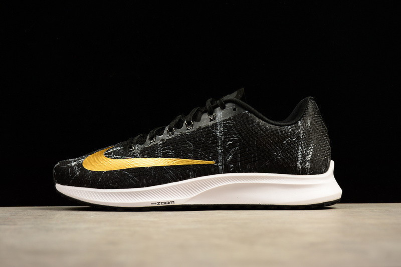 Кроссовки мужские Nike Air Zoom Elite 9 / NKR-637 (Реплика)