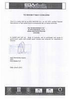 """ЦТП """"Пром-Индустрия"""" (ФЛП Бондаренко Е.Н.) - является официальным представителем в Украине, испанского завода промышленного инструмента и оборудования премиум класса - EGA Master S.A."""