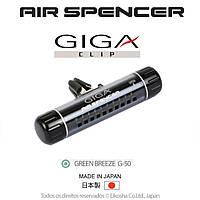 GIGA CLIP Green Breeze - Зеленый бриз