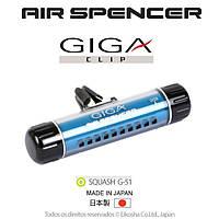 GIGA CLIP  Squash - Свежесть
