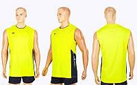 Форма волейбольная мужская (полиэстер, р-р M-4XL, желтый)