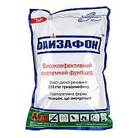 Фунгіцид Байзафон (аналог Байлетон) упаковка 1кг