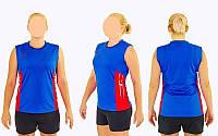 Форма волейбольная женская (полиэстер, р-р S-3XL, синий)