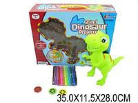 """Проектор """"Динозавр""""5588 (1210433) катриджи-картинки,фломастеры,в кор.35*11,5*28см Metr+"""