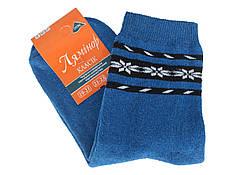 Носки женские теплые Ляминор комфорт синие с чорным  узором Червоноград  23-25