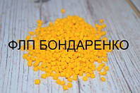 Желтый краситель для полиэтилена