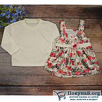 Сарафан и кофточка для малышей Размеры: 1-2-3 года (5808-2)