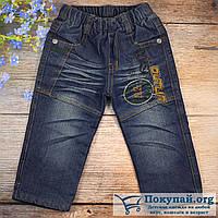 Тёплые синие джинсы на резинке для малыша Размеры: 1,2,3 года (5812)