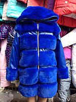 Шуба меховая с капюшоном синяя модная для девочки 6 -15 лет, Шубка ХИТ СЕЗОНА