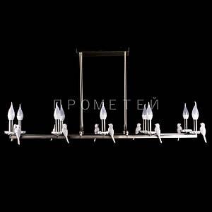 """Люстра """"свеча"""" на 10 лампочек. P5-N2361/10/AB"""