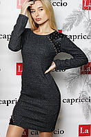 Модное женское платье с бусинами  (цвет графит) / Платье женское выше колен