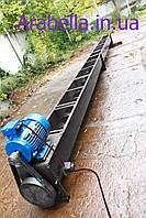 Шнековый погрузчик в лотке 250 мм длина 2 м. двигатель 0.75 кВт.