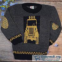 Вязаный свитер на для мальчика Размеры: 2-3,3-4,4-5 лет (5819-1)