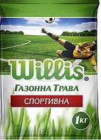 Трава газонная - Спортивная Willis (1кг)