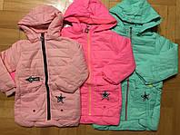 Куртка утепленная для девочек,оптом, Grace, 98-128 см, № B70885