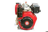Двигатель для мотоблока WEIMA Вейма WM186FB дизель, шпонка, шлиц, 9,5л.с.