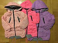 Куртка утепленная для девочек,оптом, Grace. 98-128 см, № B70883