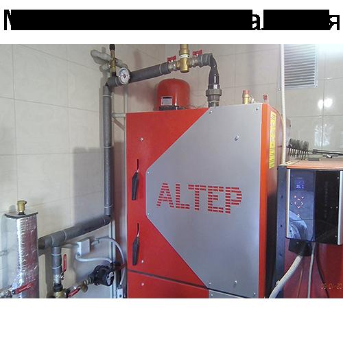 Монтаж та проектування систем опалення