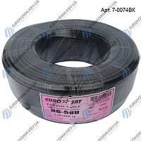 Коаксиальный кабель RG-58U/64CCa EUROSAT черный 100м