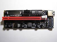 Райзер универсальный 12v 6pin molex   PCE164P-N08 ver009S 60см