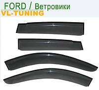 FORD Focus III с 2011 г.в Sedan/Hb — Дефлекторы «VL» на окна (ветровики)