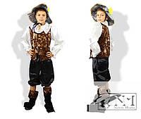 Карнавальный костюм Лесной Разбойник