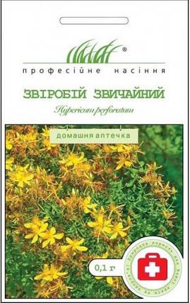 Семена зверобоя обыкновенного 0,1 г, Hем Zaden, фото 2