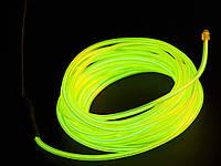 Холодний неон—гибкий светящийся провод 2-го поколения, 2.2мм. Цвет лайм.