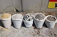 Фасовка в Харькове - песок, щебень, цемент