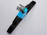 Плечики металлические в силиконовом покрытии  черные , 40,5 см,10 штук в упаковке