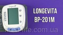 Запястный тонометр Longevita BP-201M