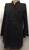 Блуза туника женская, черная, с кружевами, вышитая бисером, стеклярусом, размер L