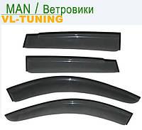 MAN TGX с 2007 г.в. — Дефлекторы «VL» на окна (ветровики)
