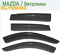 Mazda Demio с 2007-2011 г.в. — Дефлекторы «VL» на окна (ветровики)