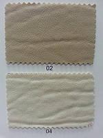 Искусственная кожа для мебели Буфола / BUFOLA