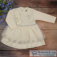 Платье для малышей 100% Хлопок Размеры: 6,9 месяцев (5848)