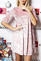 Женское велюровое платье  (цвет нежно-розовый) / Платье женское выше колен