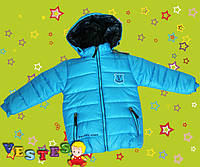 Куртка голубая для мальчика