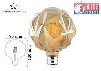 Лампа Эдисона светодиодная 4W Horoz Е27 2200К CRYSTAL