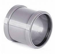 Муфта надвижная для канализации 110 мм Инсталпласт-ХВ