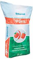 KORMIL FORTE COMPLEX Для свиней на все периоды кормления 25/15/10/17,5/7,5%