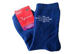 Носки женские теплые Ляминор комфорт синие со снежинкой Червоноград  23-25
