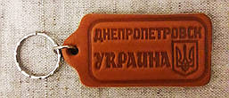 Шкіряний Брелок - Дніпропетровськ, брелок для ключів,брелоки для автомобільних ключів, автобрелки