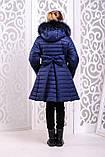 Куртка зимова для дівчинки., фото 2