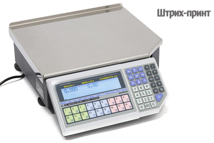 Весы Штрих-принт Ф1 4.5 (2 Мб) с печатью этикетки - Компания УкрВесы [Ukrvesi] в Днепре