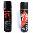 3M™ Scotch-Weld™ 77 Аэрозольный клей 3М для постоянной фиксации, 0,5л, фото 3