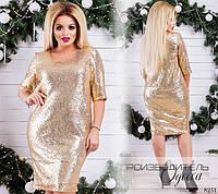 2780d8a6cef Платье блестящее вечернее в Украине. Сравнить цены