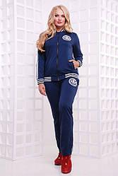 Спортивный костюм Adidas синего цвета