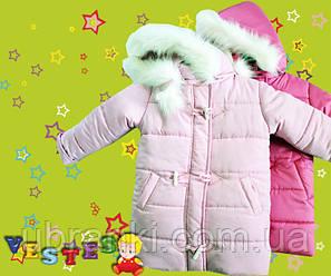Куртка-плащик для девочки